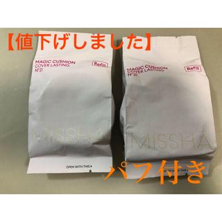 MISSHA - 【新品】MISSHA クッションファンデ N21 リフィル(パフ付き)