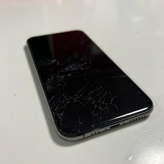 iPhone - iPhone Xs 256GB スペースグレー アイフォン テンS SIMフリー