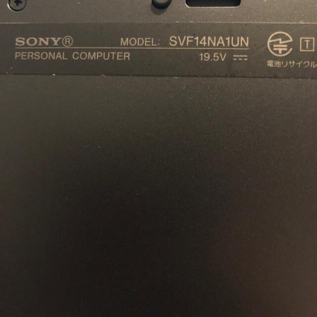 SONY(ソニー)のSony vaio fit svf14 スマホ/家電/カメラのPC/タブレット(ノートPC)の商品写真