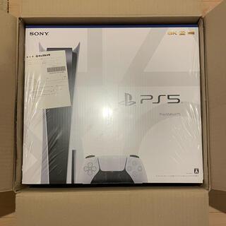 PlayStation - 新品未開封 プレステーション5 本体 PS5 通常版 ディスクドライブ搭載モデル