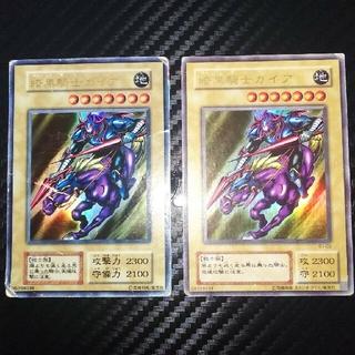 ユウギオウ(遊戯王)の暗黒騎士ガイア 初期 二期 遊戯王 歴戦(シングルカード)