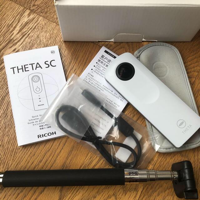 RICOH(リコー)のくるみ様専用 THETA SC ホワイト スマホ/家電/カメラのカメラ(コンパクトデジタルカメラ)の商品写真