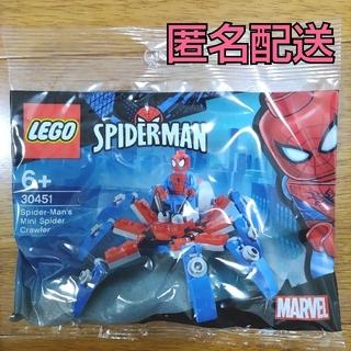 レゴ(Lego)のLEGO スーパーヒーローズ スパイダーマン 30451(積み木/ブロック)