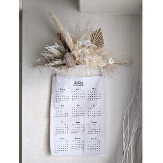 流木カレンダー 流木ドライ ドライスワッグ(ドライフラワー)