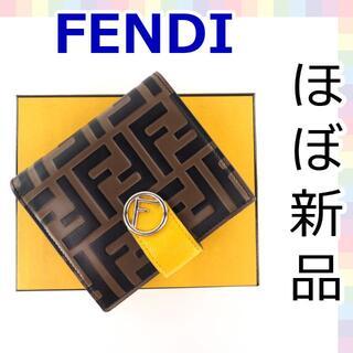 FENDI - 【ほぼ新品】フェンディ FENDI ズッカ柄 エフイズ 2つ折り 財布 799