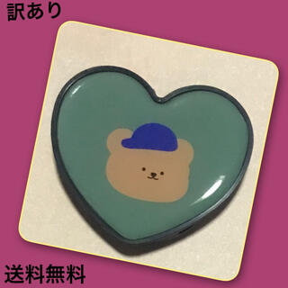 【ラスト1点】ポップソケット スマホグリップ ブルー帽子 クマ くま ハート 緑(その他)