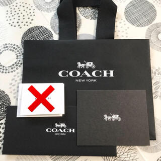 コーチ(COACH)のCOACH コーチ ショップ袋、レセプトホルダー、カード黒(ショップ袋)