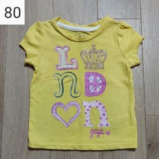 ベビーギャップ(babyGAP)のベビーギャップ Tシャツ(Tシャツ)
