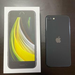 Apple - iPhone SE2 第二世代 2021年3月購入 64gb
