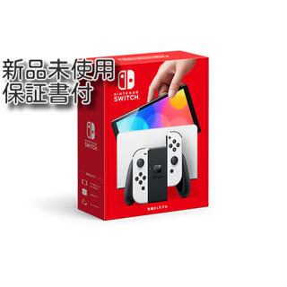 Nintendo Switch -  Nintendo Switch 有機ELモデル ホワイト スイッチニンテンドー