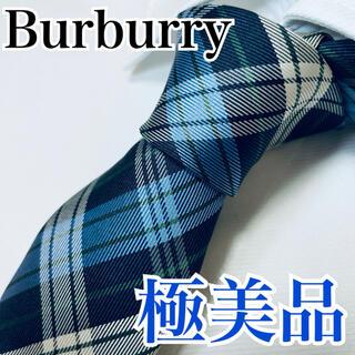 バーバリー(BURBERRY)の極美品 バーバリー Burberry ネクタイ チェック  早い者勝ち(ネクタイ)