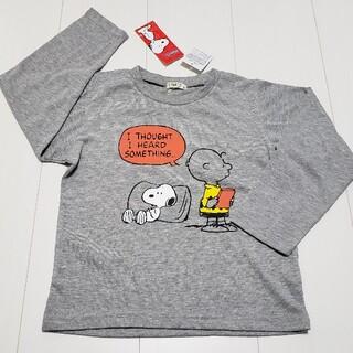 スヌーピー(SNOOPY)の新品タグ付きスヌーピーSNOOPY長袖Tシャツ110センチ②PEANUTSロンT(Tシャツ/カットソー)