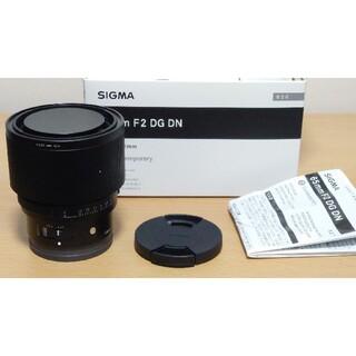 SIGMA - sigma 65mm f2 dg dn eマウント 中古最安値