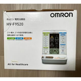 OMRON - 【新品未使用品】オムロン 電気治療器 HV-F9520  OMRON