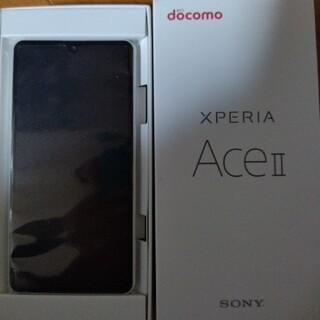 エクスペリア(Xperia)のXperia ACEⅡドコモ版SO-41B新品未使用SIMフリー ホワイト(スマートフォン本体)