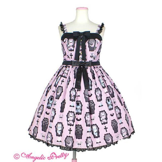 Angelic Pretty(アンジェリックプリティー)のHorror Candy Shop ジャンパースカート JSK ピンク レディースのワンピース(ひざ丈ワンピース)の商品写真