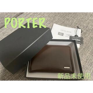 ポーター(PORTER)のポーター PORTER ★ シーンコインアンドパスケース(コインケース/小銭入れ)