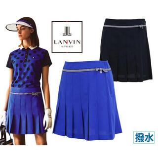 ランバン(LANVIN)の2.8万円 ランバン ゴルフ プリーツスカート 撥水 ストレッチ 青 L 40(ウエア)