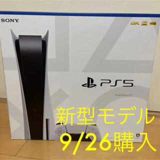 PlayStation - ☆新品未開封☆PlayStation5 プレステ5 新型 CFI-1100A