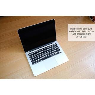 Apple - 【超美品】MacBook Pro 13インチ Early 2015 16/256