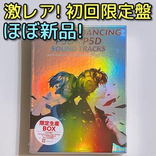 セガ(SEGA)のペルソナダンシング P3D&P5D サウンドトラック 初回限定盤 CD ほぼ新品(ゲーム音楽)