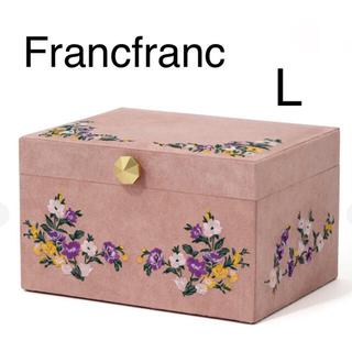 Francfranc - 【新品未使用】Francfranc♡ジュエリーボックスL ピンク花刺繍