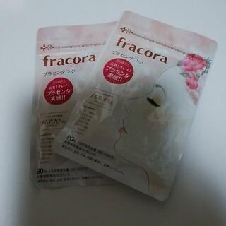 フラコラ(フラコラ)のfracora・プラセンタつぶ(1袋→30日分)(その他)