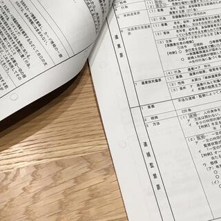 昇任試験合格資料【貴重】短期間で勝負を決めて下さい!