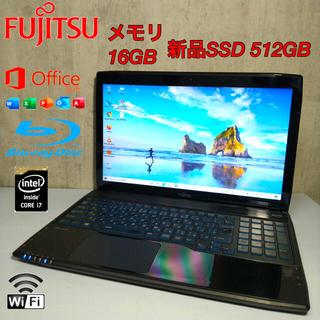 フジツウ(富士通)の富士通ノートPC i7メモリ16 新品SSD512GB office2019(ノートPC)