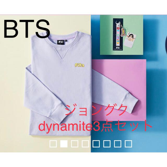 防弾少年団(BTS)(ボウダンショウネンダン)のBTS FILA ジョングク dynamite 3点セット S エンタメ/ホビーのCD(K-POP/アジア)の商品写真