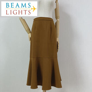 ビームス(BEAMS)のBEAMS LIGHTS  手洗い可能 ダブルクロス マーメイドスカート(ロングスカート)