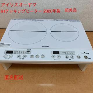 アイリスオーヤマ - IHクッキングヒーター IHK-W12S-W  美品 アイリスオーヤマ