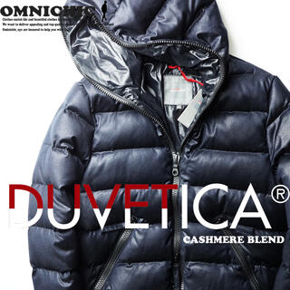 DUVETICA - 新品12万DUVETICAデュベティカカシミヤウールダウンジャケット44XS~S