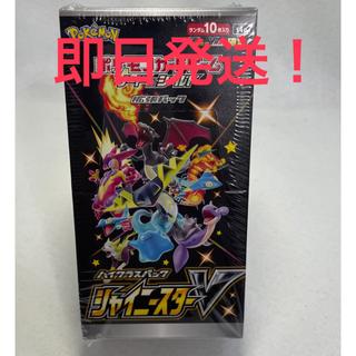 ポケモン - 【ポケモンカード】シャイニースターV 1box 未開封 シュリンク付き
