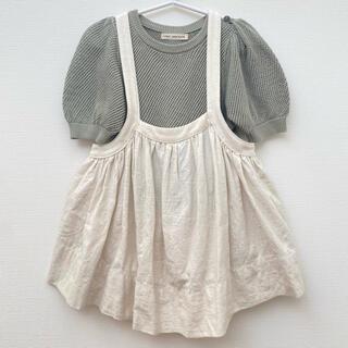 Caramel baby&child  - soorploom  soor ploom mimi knit