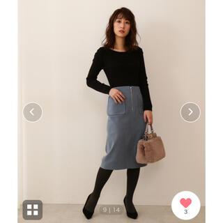 PROPORTION BODY DRESSING - 新品未使用☆ プロポーションボディドレッシング タイトスカート