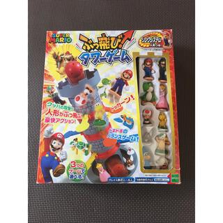 エポック(EPOCH)のスーパーマリオ ぶっ飛び!タワーゲーム(知育玩具)