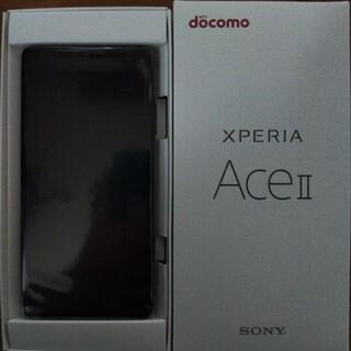 エクスペリア(Xperia)のXperia ACEⅡドコモ版SO-41B新品未使用SIMフリー ブラック(スマートフォン本体)