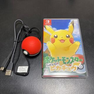 Nintendo Switch - ポケットモンスター レッツゴーピカチュウ モンスターボールプラス