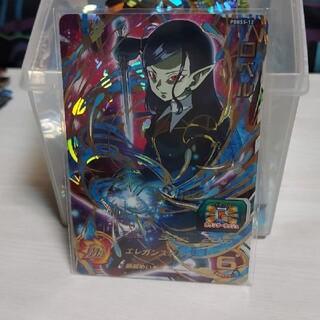 ドラゴンボールヒーローズ カード ロベル(シングルカード)