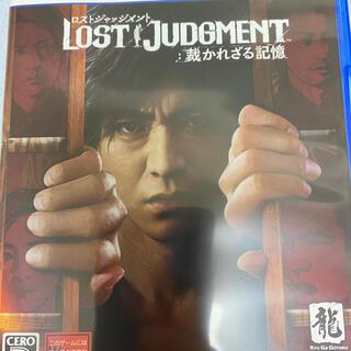 セガ(SEGA)のLOST JUDGMENT:裁かれざる記憶 PS5(家庭用ゲームソフト)