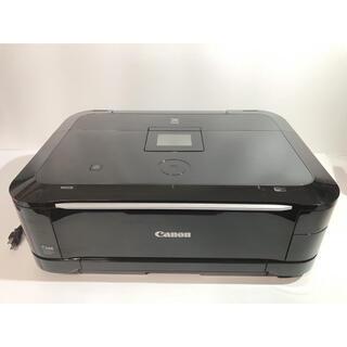 Canon インクジェットプリンター複合機 PIXUS MG6130BK