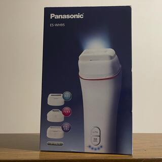 パナソニック(Panasonic)のPanasonic 光美容器 光エステ ES-WH95(脱毛/除毛剤)