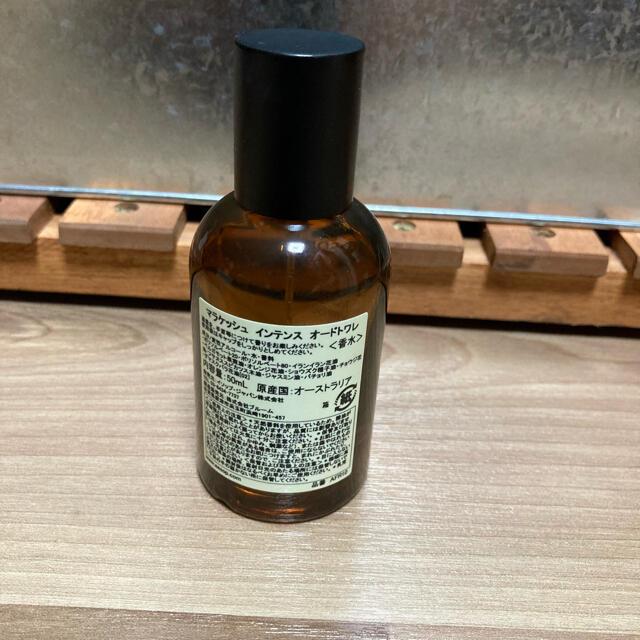 Aesop(イソップ)のAesop イソップ マラケッシュ インテンス オードトワレ 50ml コスメ/美容の香水(ユニセックス)の商品写真