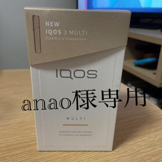 アイコス(IQOS)のIQOS3 MULTI(タバコグッズ)