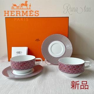 Hermes - HERMES エルメス タイ・セット フューシャ  ティーカップ&ソーサー ペア