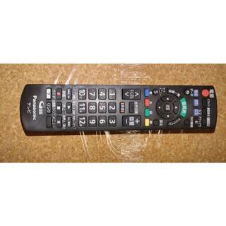 パナソニック(Panasonic)の〈送料無料〉全ボタン動作確認済みPanasonic N2QAYB001017(その他)