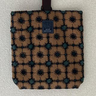 ミナペルホネン(mina perhonen)の【新品】mina perhonen bag ミナペルホネン アネモネ(ハンドバッグ)