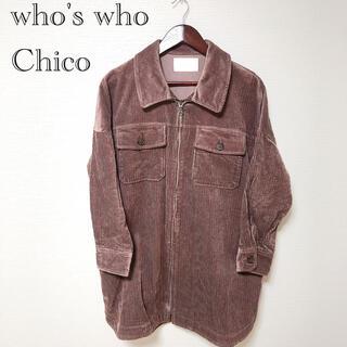 フーズフーチコ(who's who Chico)の【美品】who's who Chico コーデュロイBIGシャツチュニック(シャツ/ブラウス(長袖/七分))