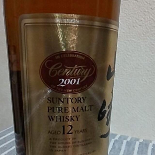 サントリーピュアモルトウイスキー山崎12年センチュリー記念ラ 食品/飲料/酒の酒(ウイスキー)の商品写真